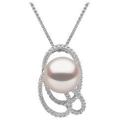 Yoko London South Sea Pearl and Diamond Pendant in 18 Karat White Gold