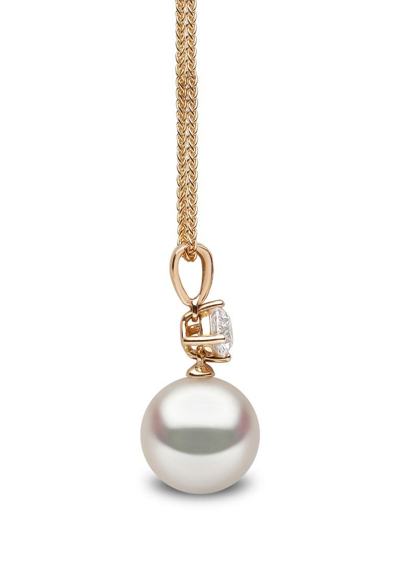 Contemporary Yoko London South Sea Pearl and Diamond Pendant in 18 Karat Yellow Gold For Sale