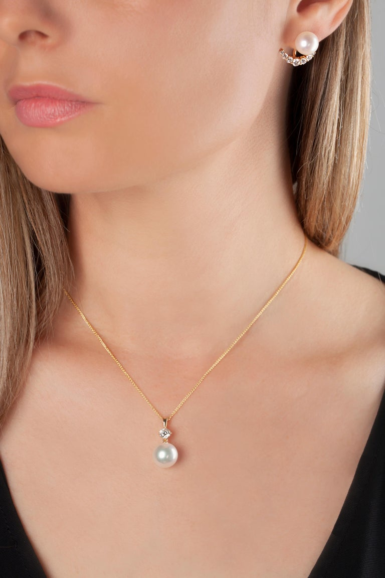 Round Cut Yoko London South Sea Pearl and Diamond Pendant in 18 Karat Yellow Gold For Sale