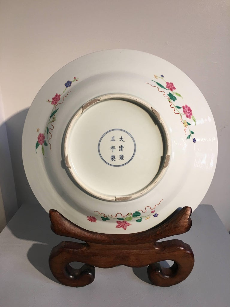 Yongzheng Chinese Export Style Famille Rose Large Charger, 20th Century For Sale 1