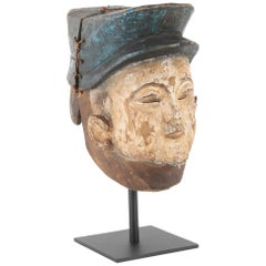 Yoruba Tribal Helmet Mask of a French Gendarme
