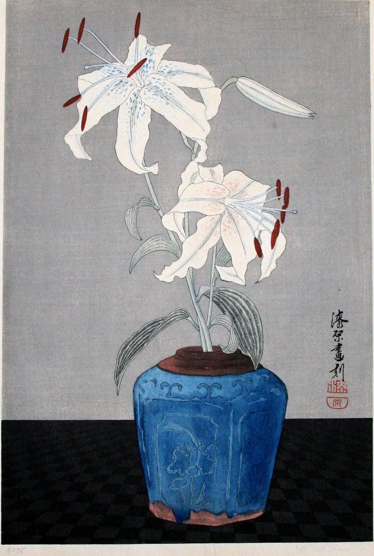 Yoshijuro Urushibara White Lilies Print For Sale At 1stdibs