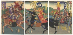 Original Japanese Woodblock Print, Sengoku Period, Samurai, Ukiyo-e Art, Horse