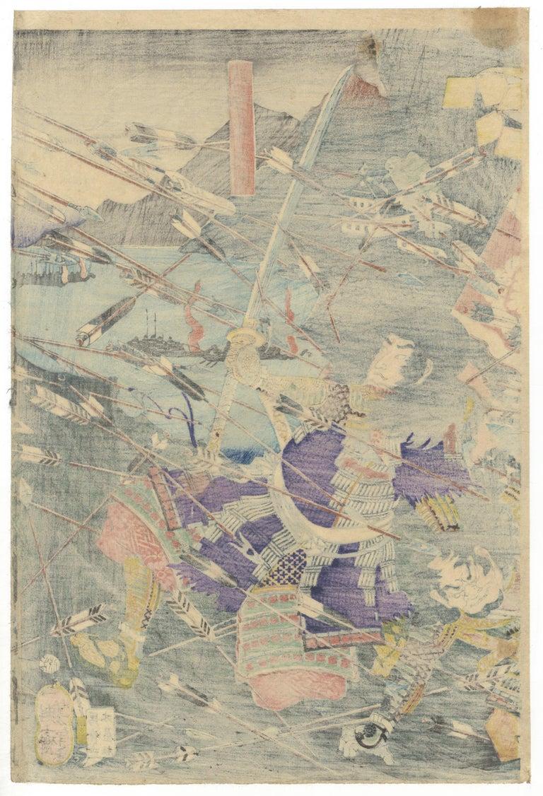 Yoshitoshi, Early Work, Original Japanese Woodblock Print