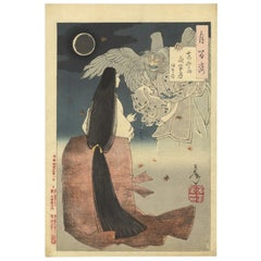 Yoshitoshi, One Hundred Aspects of the Moon, Midnight, Ghost, Court Lady, Meiji