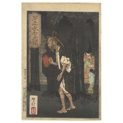 Yoshitoshi, Original Japanese Woodblock Print, Floating World Art, Night, Black