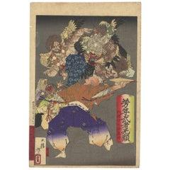 Yoshitoshi, Original Japanese Woodblock Print, Ghost, Ukiyo-e, Art, 19th Century