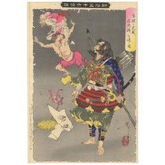 Yoshitoshi, Thirty-Six Ghosts, Demons, Warrior Tametomo, Supernatural, Meiji