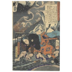 Yoshitoshi Tsukioka, Floating World, Original Japanese Woodblock Print, Edo