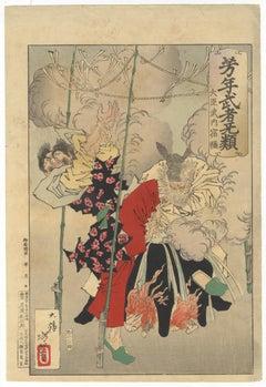 Yoshitoshi Tsukioka, Original Japanese Woodblock Print, Folklore, Ukiyo-e Legend
