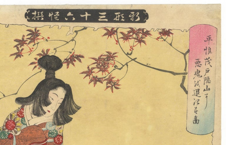 Meiji Yoshitoshi Tsukioka, Warrior and Demon, Maple Leaves, Japanese Woodblock Print For Sale