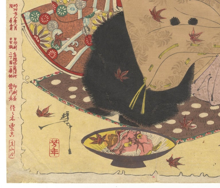 Hand-Crafted Yoshitoshi Tsukioka, Warrior and Demon, Maple Leaves, Japanese Woodblock Print For Sale