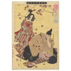 Yoshitoshi Tsukioka, Warrior and Demon, Maple Leaves, Japanese Woodblock Print