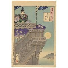 Yoshitoshi Tsukioka, Moon and Boat, Flute, Music, Japanese Woodblock Print