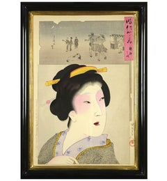 Yoshu Chikanobu, Four Bust Portraits of Beauties, woodblock prints, signed, 1896