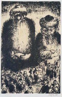Israeli Expressionist Yosl Bergner Modernist Lithograph