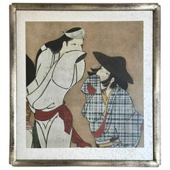 """Yuna"" Woodblock from the Collection of Atami Museum, Shizuoka"