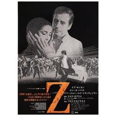 Z 1970 Japanese B2 Film Poster