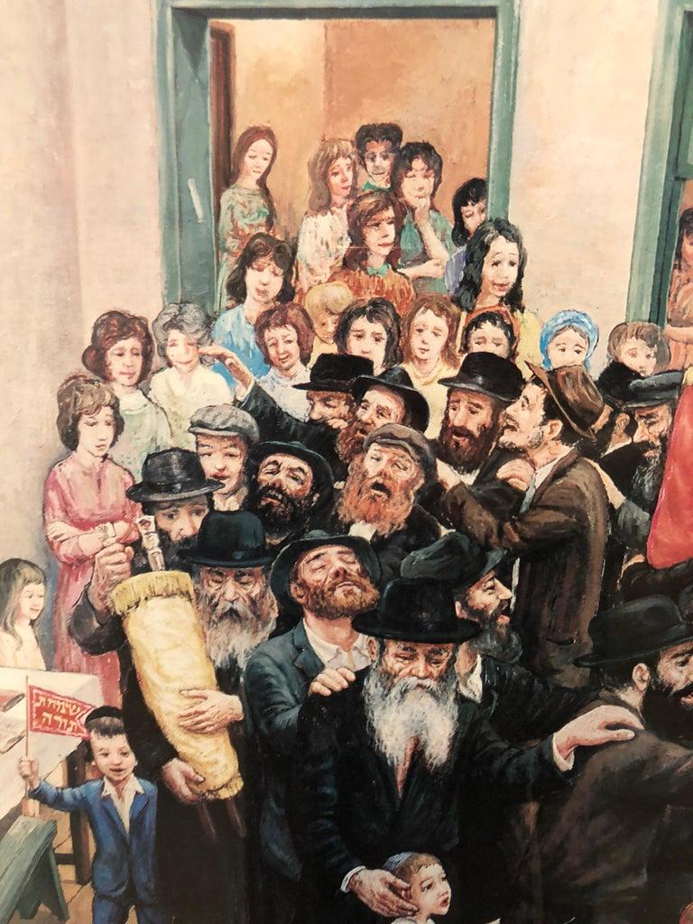 Vintage 1980 Judaica Chassidic Poster Simchas Torah Hakafos Chabad Artist  - Beige Figurative Print by Zalman Kleinman