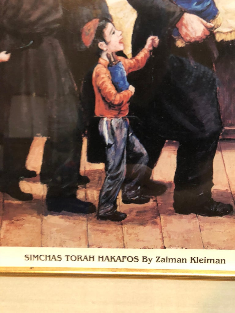 Vintage framed plate signed poster.  Zalman Kleiman, Born in Leningrad, Russia in 1933 into a Lubavitcher Hasidic family, was a self taught Chassidic artist living in Crown Heights, Brooklyn, New York. Unlike many other current Hasidic artists, who
