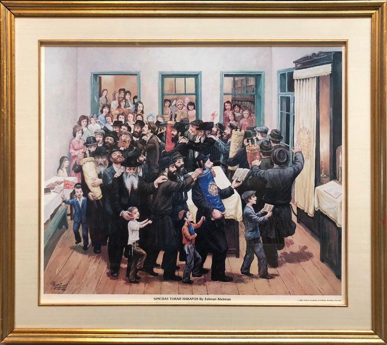 Zalman Kleinman Figurative Print - Vintage 1980 Judaica Chassidic Poster Simchas Torah Hakafos Chabad Artist