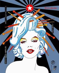 Marilyn LIMITED EDITION Black & Silver