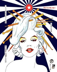 Marilyn :Some Like it Hot