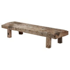 Zen Wabi Sabi Rustic Coffee Table Bench