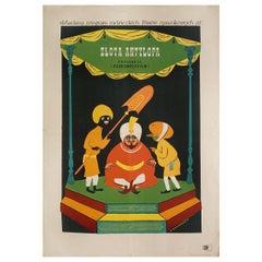 Zolotaya Antilopa 1955 Polish A1 Film Poster